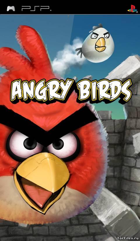 angry birds для psp скачать